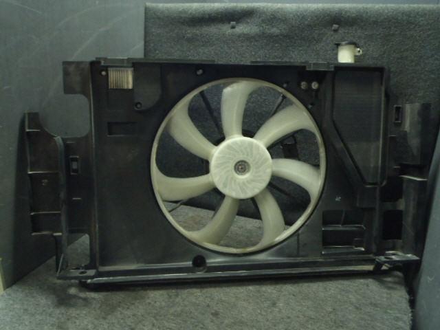 [Used][Tested] Aqua DAA-NHP10 train movement fan 1NZ-FXE